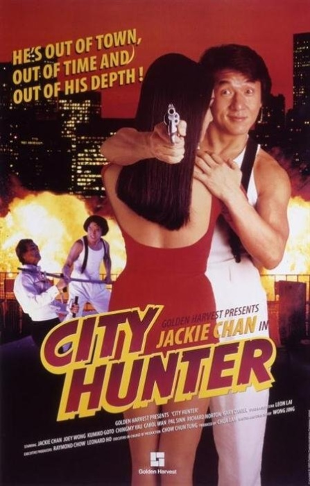 93 city-hunter