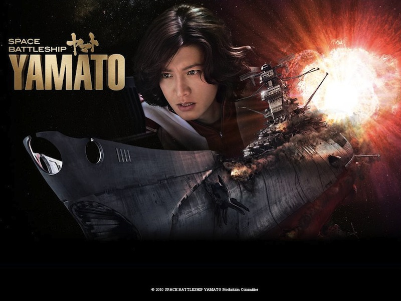 2010 yamato