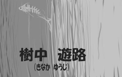 buro201411gatu18no1.jpg
