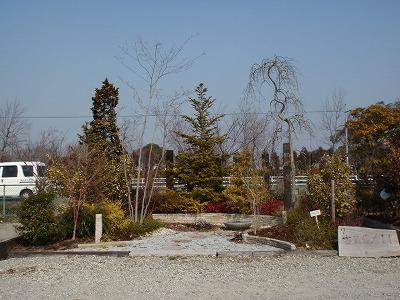 モデル庭園2