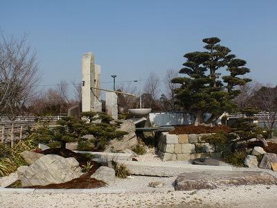 モデル庭園3