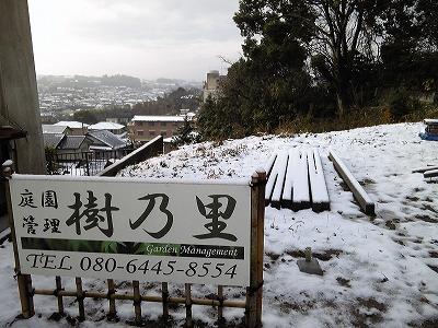 雪の連歌屋