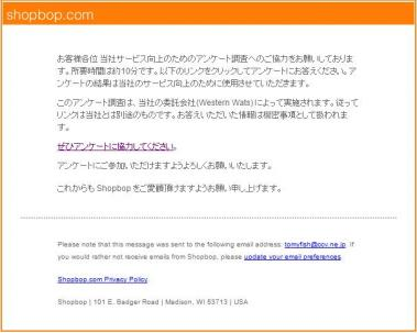 sba_20100824094008.jpg