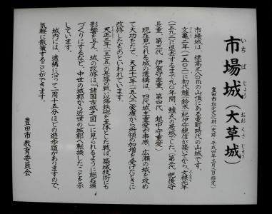 a-Resized__ichibajyoushi__16 (2)