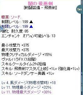 SPSCF0348.jpg