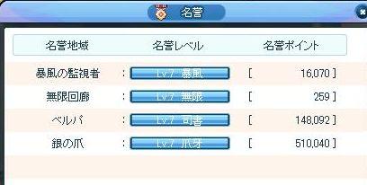 SPSCF0371.jpg
