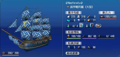 装甲戦列②