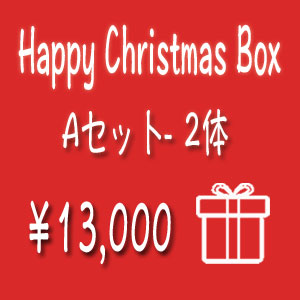 happybox-A.jpg