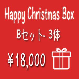 happybox-B.jpg
