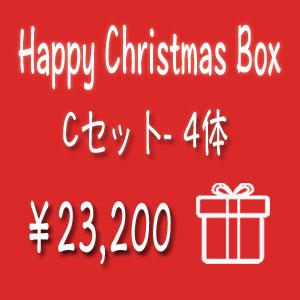 happybox-C.jpg