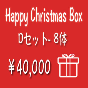 happybox-D.jpg