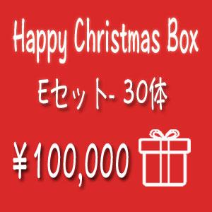 happybox-E.jpg