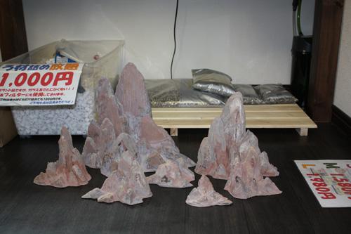 ADA桂林石ブラウンタイプ120×45×45cm対応 東海 岐阜 熱帯魚 水草 観葉植物販売 Grow aquarium
