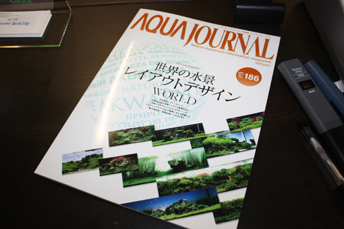 ADAアクアジャーナル最新号 東海 岐阜 熱帯魚 水草 観葉植物販売 Grow aquarium