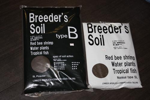 ブリーダーズソイル B-type入荷 東海 岐阜 熱帯魚 水草 観葉植物販売 Grow aquarium