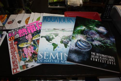楽しい熱帯魚、アクアジャーナル、世界水草レイアウトコンテスト作品集2011入荷しています。 東海 岐阜 熱帯魚 水草 観葉植物販売 Grow aquarium