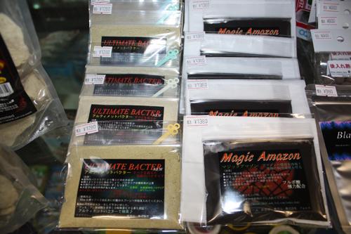 アルティメットバクター、マジックアマゾン 東海 岐阜 熱帯魚 水草 観葉植物販売 Grow aquarium