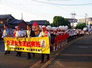 3092001交通安全パレード