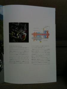 20100730_194056.jpg
