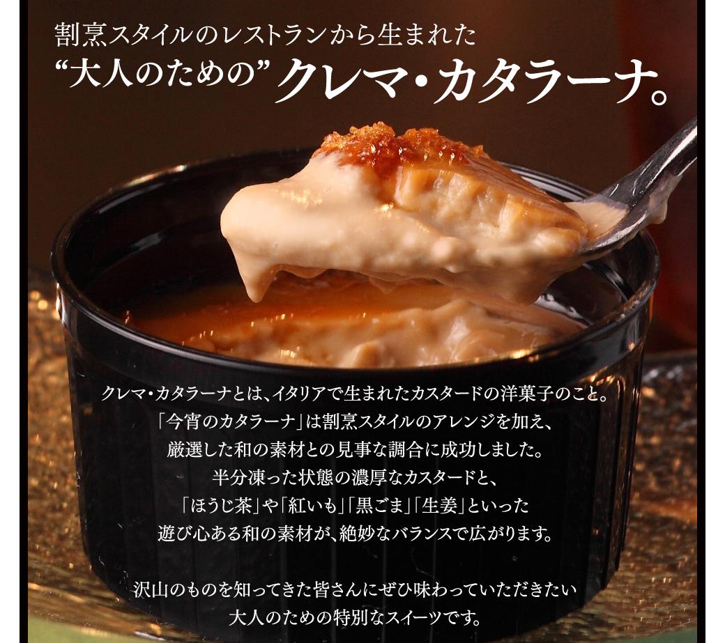 koyoi_b.png