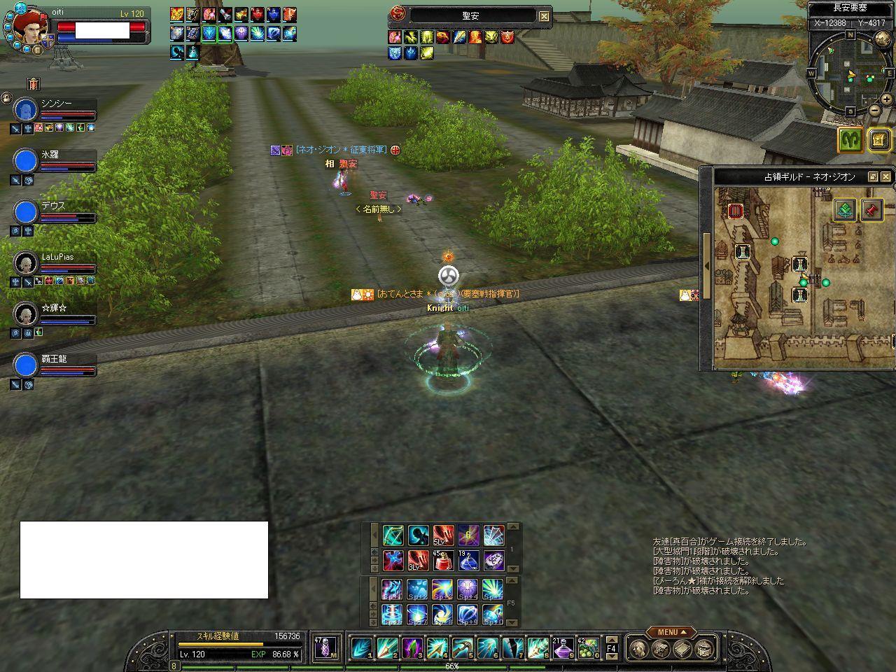 ASUKA最後の要塞戦2