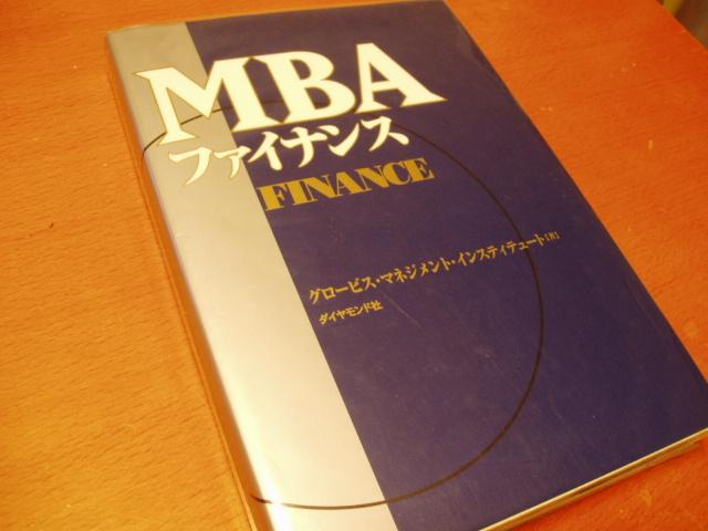 MBA-1.jpg