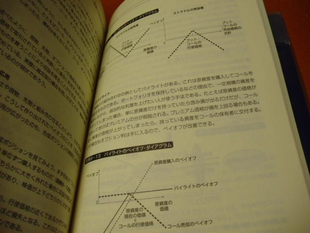 MBA-2.jpg