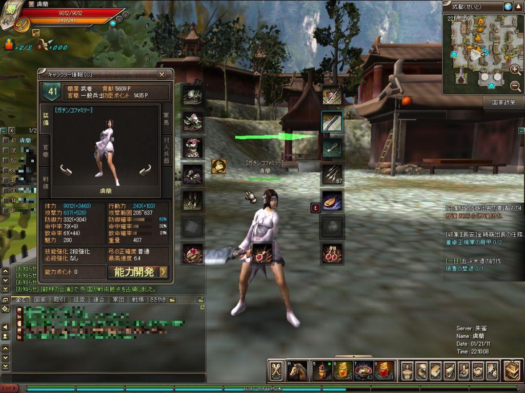 Screenshot01_21_11_22_10_08.jpg