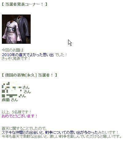 present_03.jpg