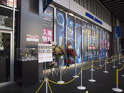 00-expo2014_0015.jpg