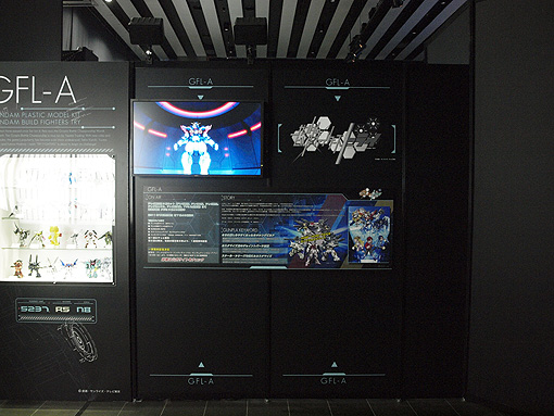 10-expo2014_0860.jpg