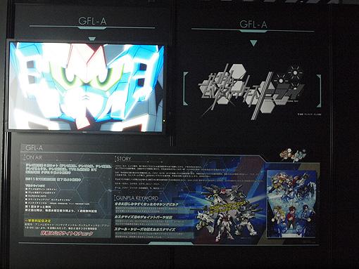10-expo2014_0861.jpg