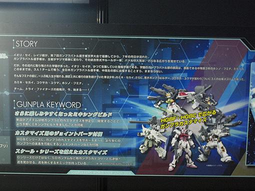 10-expo2014_0863.jpg