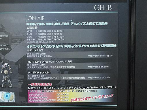 10-expo2014_0878.jpg