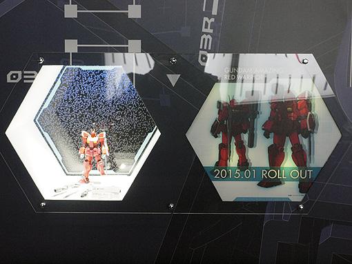 10-expo2014_0889.jpg