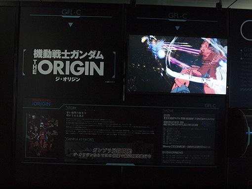 10-expo2014_0895.jpg