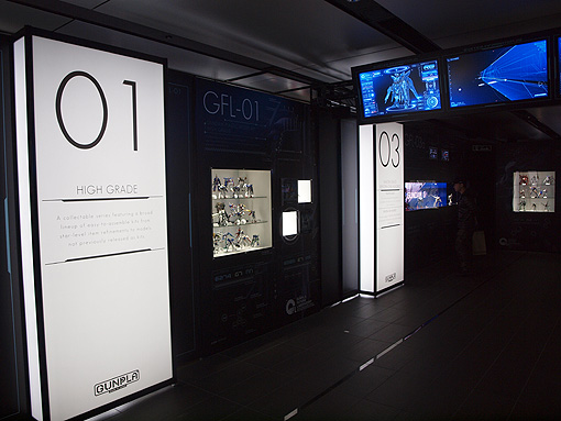 10-expo2014_0903.jpg