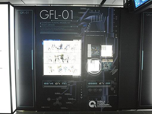 10-expo2014_0906.jpg