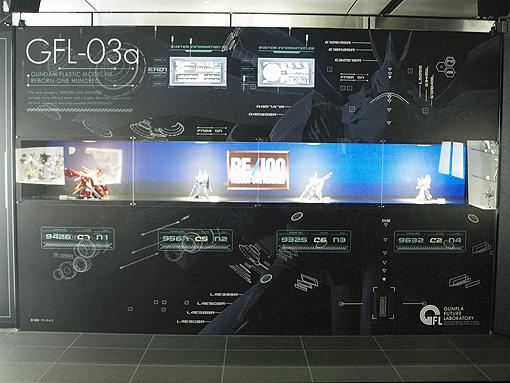 10-expo2014_0910.jpg