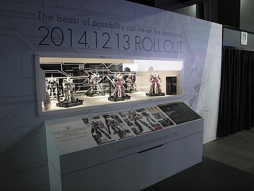 10-expo2014_0924.jpg