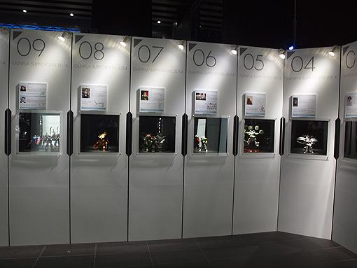 10-expo2014_0941.jpg