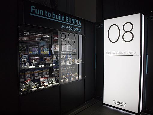 10-expo2014_0944.jpg