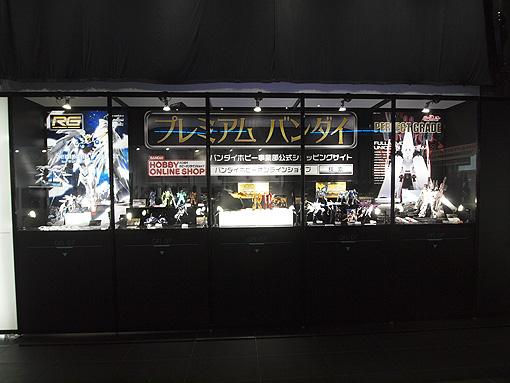10-expo2014_0945.jpg