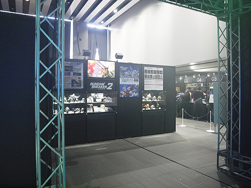 10-expo2014_0980.jpg