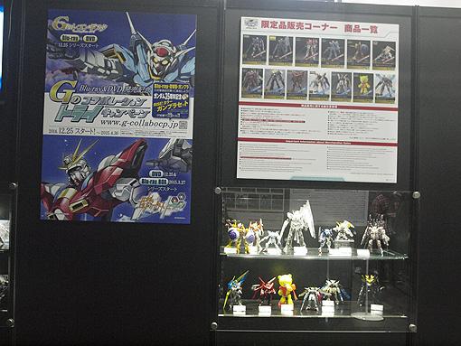 10-expo2014_0990.jpg