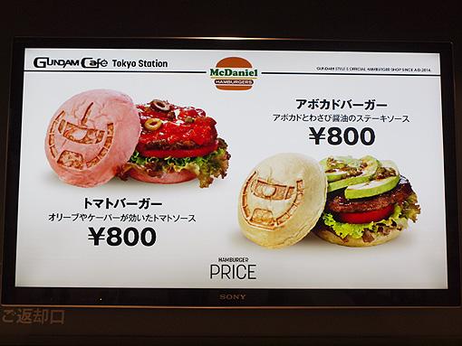 t265 115
