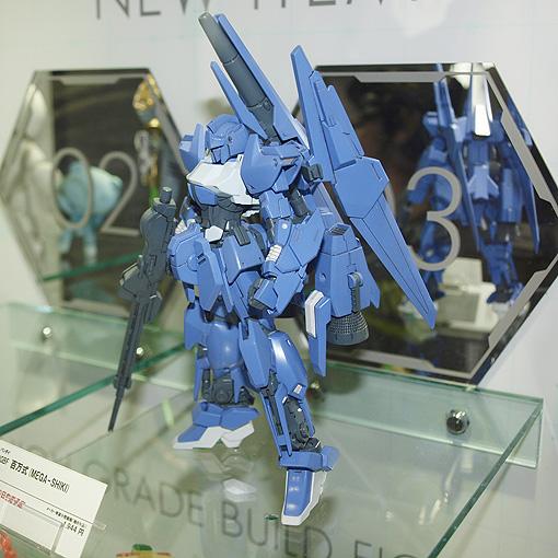 20-expo2014_0224 _BF