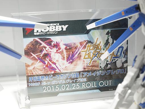 20-expo2014_0358 _BF