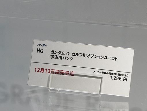 25-expo2014_0393 _Gレコ