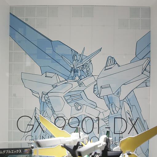 50-expo2014_0552 _MG